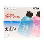 BICOM Super Bicom - Fresh water starter kit